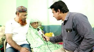 Lets See The Life Of Old Age Home | At Shifaullah Old Age Home | @ SACH NEWS |