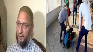 Mob Lynching Ko Lekar Asaduudin Owaisi Ne BJp Par Lagaya Ilzaam | @ SACH NEWS |