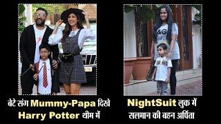 Shilpa Shetty के बेटे के Birthday Bash पर Harry Potter थीम में पहुंचे Star-Kid