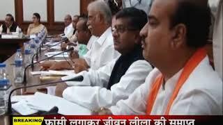 लोकसभा चुनाव 2019: एनडीए संसदीय की बैठक आज,नये मंत्रिमंडल के गठन को लेकर कवायत शुरू