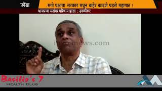 BJP's rift with MGP cost party LS seat: Sudin