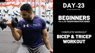 Beginners BEST Bicep/Tricep Workout! Day-23 (Hindi / Punjabi)