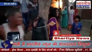 चोरी करते हुए रंगे हाथों पकड़े गए पति और पत्नी को ग्रामीणों ने पेड़ से बांध कर पीटा। #bhartiyanews