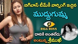 Jwala Gutta to be a part of Bigg Boss  Telugu 3 I rectv india I latest telugu gossips 2019