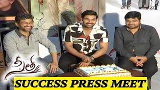 Sita Movie Success Press Meet | Kajal Aggarwal | Bellamkonda Sreenivas | Teja