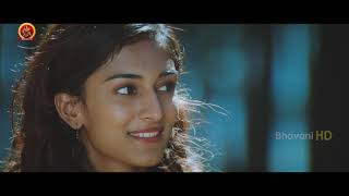 Telugu Super Hit Full Movie || Latest Telugu Full Movie || Bhavani HD Movies