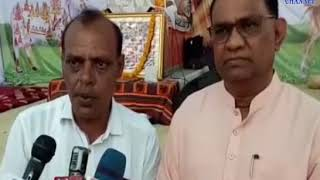 Padadhri  Ramktha Organized At Moviya Village    ABTAK MEDIA