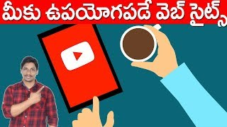 7 Useful websites for everyone telugu 2019