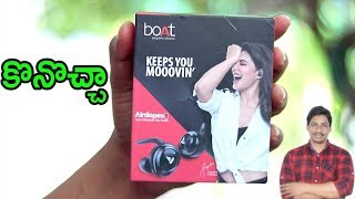 boAt Airdopes 411 True Wireless Earbuds unboxing and review telugu
