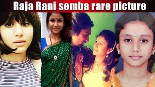 Alya Manasa rare picture | Vijay TV Raja Rani semba rare picture