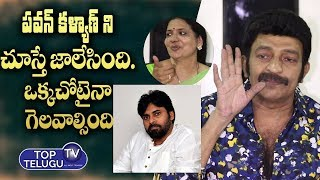 Jeevitha Rajasekhar Press Meet After AP Elections 2019 | Top Telugu TV