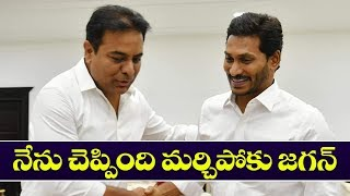 Jagan Meets KCR Full Video | AP CM YS Jagan Meets Telangana Cm KCR | Top Telugu TV