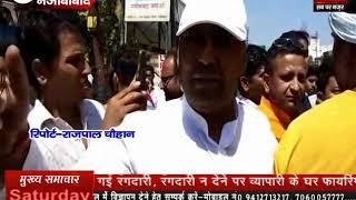 भाजपा नेता के परिजन का काटा चालान, भाजपाईयों में रोष