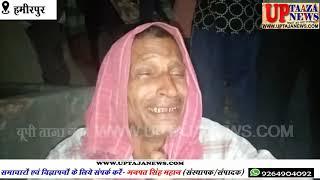 हमीरपुर में कलयुगी भाई ही निकला भाई का हत्यारा किया रिस्तों का खून
