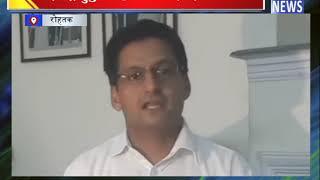 दीपेंद्र हुड्डा ने हार के बाद दिया बयान || ANV NEWS HARYANA- ROHTAK