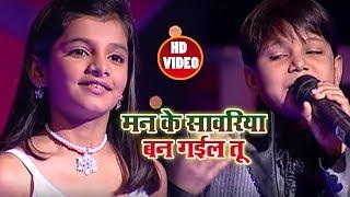 Akash Mishra & Arya Nandini मन के साँवरिया बन गईल तू