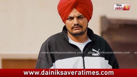 Sidhu MooseWala ਦੇ Live Show ਚ ਹੋਈ Fight l Dainik Savera