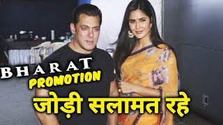 Salman Khan And Katrina Kaif Spotted At BHARAT Promotion