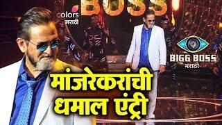 Bigg Boss Marathi Season 2 Grand Premiere On 19th May 2019