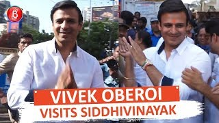 Vivek Oberoi Visit At Siddhivinayak Temple To Seek Blessing For Film PM Narendra Modi