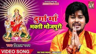 Vishal Gagan का 2019 का New भोजपुरी देवी गीत  Maati Ke Muratiya Bhojpuri Bhakti Songs