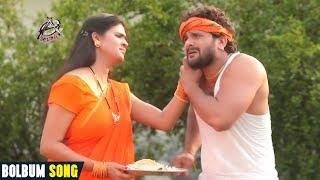 सावन में खा लेहनी लहसुन - #Khesari Lal Yadav और #Chandani Singh का सबसे हिट #Bolbam Song ¦