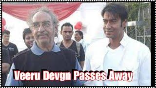 Ajay Devgn Father Veeru Devgn Passes Away l Biggest Loss To Bollywood