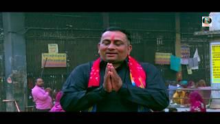 Baba Name Ratu Tera | Raju Dighiliya | Haryanvi Bhajan | Latest Haryanvi Bhajan | New Bhajan 2018
