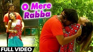 #O Mera Rabba - ओ मेरा रब्बा- Ajit Halchal - New Hindi Songs 2019