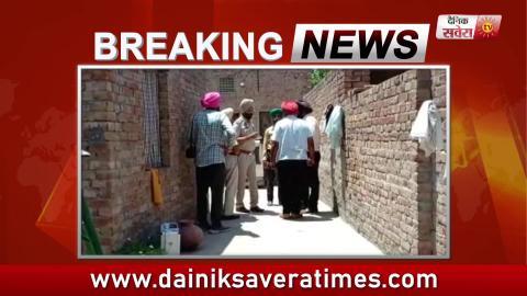 Breaking: Muktsar Sahib में घर के अंदर घुस कर Girl पर जानलेवा Attack
