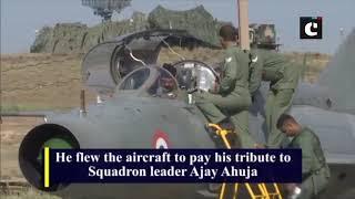 Air Chief Marshal flies MiG-21 to honour Kargil martyr