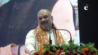 PM Modi's trust in people of Varanasi was rightly placed: Amit Shah