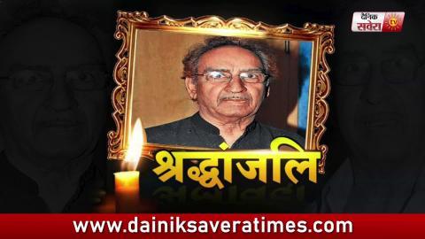 Ajay Devgn's Father Veeru Devgn Passed Away In Mumbai | Dainik Savera