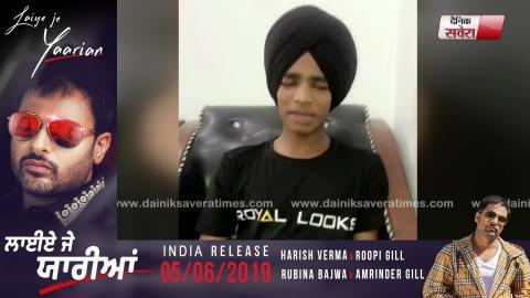Mukh Mantri ਦੇ ਪਰਿਵਾਰ ਦਾ Support ਕਰਨ ਵਾਲਾ Video ਪਹਿਲੀ ਵਾਰ ਆਇਆ ਸਾਹਮਣੇ | Dainik Savera