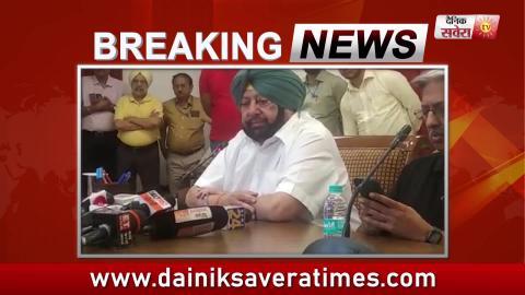 Breaking Video: Sunil Jakhar ही होंगे Party President,Captain ने इस्तीफा किया ख़ारिज