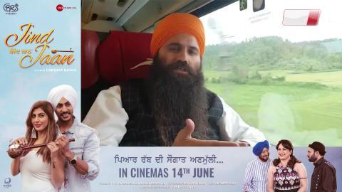 Video- Baljit Singh Daduwal ने Kunwar Vijay Pratap की SIT में बहाली का किया स्वागत