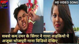 2019 के सबसे हिट भोजपुरी गाना-new bhojpuri DJ song hot sexy HD video