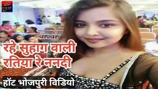 2019 का पहला भोजपुरी गाना का सबसे गंदा विडियो-new bhojpuri Hot sexy video अकेले हो तभी देखना