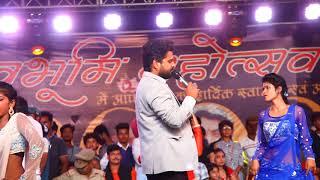 Ritesh Pandey Live Stage Show - मजनूवा हमार मारिये जाई - Sad Songs - Bhojouri Stage Show 2018