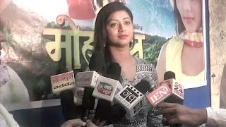 Bhojpuri Film Mohabat Mahurat Interview Galow