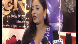Three Bhojpuri Filim Launch Atankwadi Saiyaan Super Star Prem Qaidi With Rani Chaterjee Mini Gosh