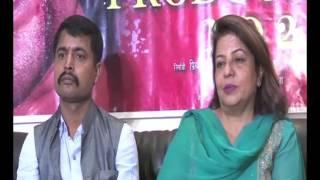 Priyanka Chopra's Bhojpuri Movie Production No 2 Interview Madhu Chopra Producer