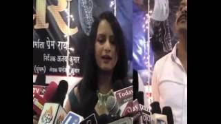 Three Bhojpuri Film Mahurat Atankwaadi Saiyan Super Star Prem Qaidi  Interview Pradeep Panday