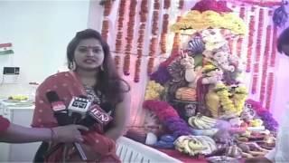 Anjana Singh Bhojpuri Actress Ganpati Pooja