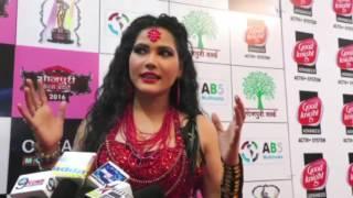 Watch Bhojpuri Awards Interview Seema Singh (video id - 361f929a7b38cd)  video - Veblr Mobile
