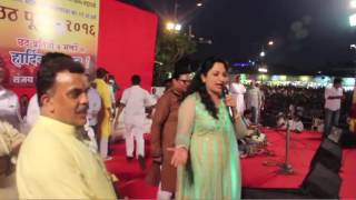 Chat Pooja Upasna Singh Live