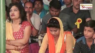 LETEST HARYANVI PAHLE AALI HAWA RAHI NA PAHLE WALA PAANI#AMIT CHAUDHARY SHIMLA RAGNI COMPITITION