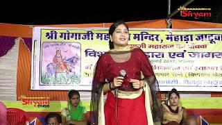 बबली वर्मा का  प्रोग्राम#BABLI VERMA KA KATIL DANCE PROGRAMME#RAJASTHANI DNACE