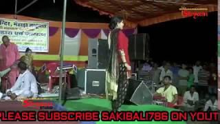 Mehada Compitition 2018 || Babali Verma Dance