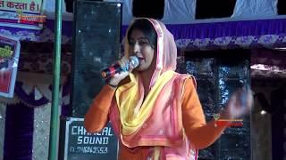 Na Fansi Ant Hamara || Latest Haryanvi देश भक्ति Ragni || Nardev And Party